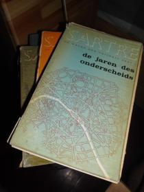 荷兰文 萨特作品集三册