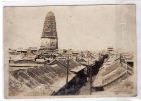 民国报纸图片类----民国原版老照片--1930年前后时间, 辽宁锦州大广济寺塔(辽道宗清宁3年公元1057年)