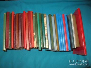 空白硬壳笔记本32本,大32开