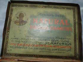 晚清斯卡纳西兄弟天然埃及香烟铁盒