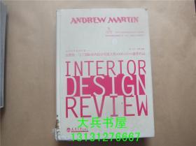 室内设计奥斯卡奖:安德鲁·马丁国际室内设计年度大奖2009-2010获奖作品