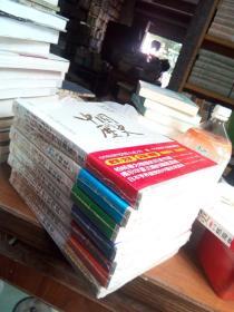 陈舜臣作品:中国的历史 全七卷 2013年一版一印全新
