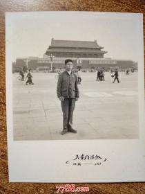 老照片:1967年天安门留念(戴像章,拿红宝书)