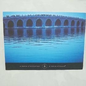 明信片《桥》,未使用,北京瑰丽酒店。