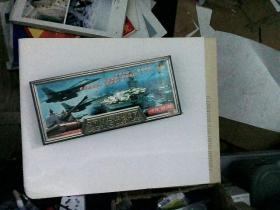 VCD:纪录片 外军火力《现代舰队》原版引进 超值十碟装