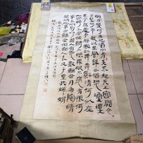 刘寿强  书法1幅
