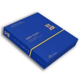 一好阅读费顿经典:《安格尔》(收藏版)