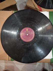 老唱片苏联《第一交响曲》。柴柯夫斯基。大唱片。