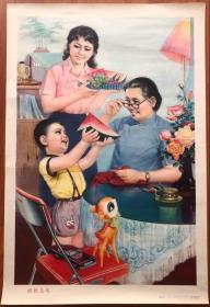 年画 奶奶先吃发行量才4万张