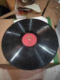 老唱片苏联交响曲。30cm大唱片。