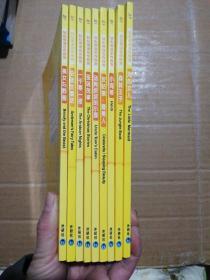 轻松英语名作欣赏  第一级 适合小学高年级,初一    九册合售见图
