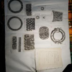 陕西韩城梁带村遗址西周铜器等拓片和考古报告一套