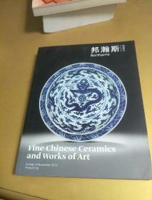 《邦瀚斯拍卖行:Fine Chinese Ceramics and Works of Art Sunday 24 November 2013(秋季香港拍卖会---中国瓷器工艺精品)》