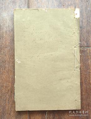 中州金石记  五卷  河南文献  钤广雅书院经籍金石书画之印  广东藏书