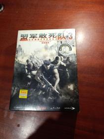 盟军敢死队3游戏光盘3张+实用手册+回函卡