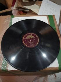 老唱片苏联电影插曲《我的爱情》(一)快三步。《我的爱情》(二)慢四步。