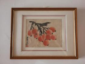 虚谷木板水印 一件【枇杷图】  原为自己挂的,装裱做了框,为80年代朵云轩的木板水印,含框发货,直接悬挂