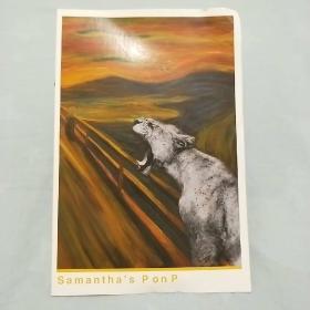 外国明信片。油画?