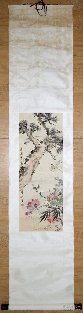 民国时期京津画派花鸟画名家◆颜伯龙《1940年绘●老绢本花鸟画》细绫旧裱立轴◆近代民国手绘名家老字画◆