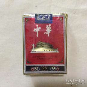 2008年迎奥运上海烟草公司中华香烟一包(开封软包)