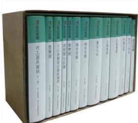 古刻新韵六辑(软精装 影印本 全10种12册 随书另赠:主题笔记本一册,主题藏书票一份 原盒装 毛边本)