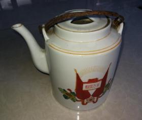 特惠文革手绘五彩葵花天安门祖国万岁图茶壶包老祖国光芒万丈稀少品种