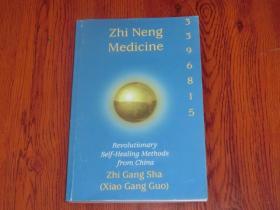 Zhi  Neng  Medicine