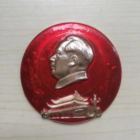 毛主席像章 福建天安门高浮雕像章(1)