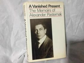 鲍里斯·帕斯捷尔纳克胞弟回忆录  A Vanished Present: The Memoirs of Alexander Pasternak