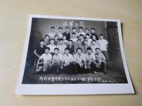 1970年成都地质学院毕业留影