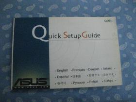 Ouick Setup Guide--ASUS【多语种含繁简中文】