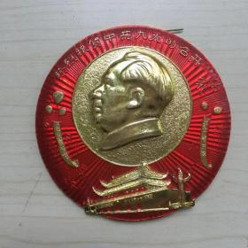 毛主席像章 福建天安门高浮雕像章(2)