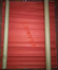 大红纸(78张)100/76cm