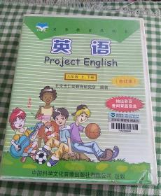 磁带:仁爱版英语九年级上下册教材配套磁带【认清版本再下单】