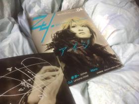 日本视觉系明星杂志《Zi:》2002,No.4 内有海报和明信片各一张,日本视觉摇滚乐队Pierrot中的吉它手Aiji(野波浩摄影)另有一碟(未拆封),MANA