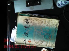 法制文学选刊1985.10
