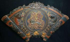 明清时期老漆器福牌