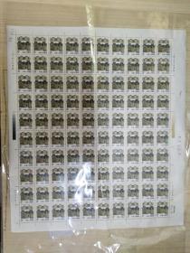 普二十三组湖南民居邮票(整版)