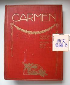 【包邮】1916年版 梅里美名著《卡曼》16幅彩色插图 CARMEN
