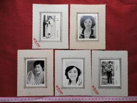 原况散页老影集老相册发布第56--—日本著名影星《山口百惠》小姐罕见早期5张大幅黑白老照片、老影集、老相片、老像片(有蚌埠照相馆标识)