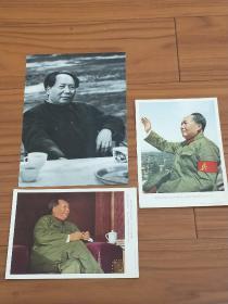 毛主席像。三张四图。