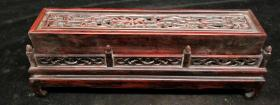 清代老红木香盒