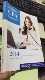 CFA2014 Level2  volum (1