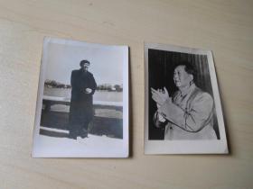 毛主席老照片2张