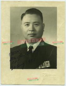 1953年国民革命军海军副总司令、空军副总司令、联勤总司令——马纪壮将军亲笔签名肖像照片,其1934年毕业于青岛海军军官学校航海科第一期。国民革命军海军上将衔。
