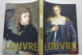 全网唯一 louver卢浮宫美术馆展 肖像艺术——人的表现 日文原版画册