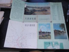 天津游览图(1965年1版2次) L6