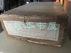 宣纸 60-70年代福建产 毛边纸(甲M401) 2000枚/包
