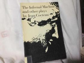 让·谷克多戏剧选 The Infernal Machine: & Other Plays