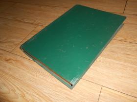 上海中医药杂志 1997 1-12 合订本